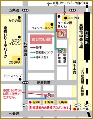 map201604